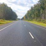 2020 год автодорога А-108 км 299-308 (2)