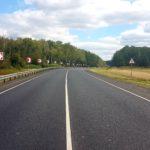 2020 год автодорога А-108 км 299-308(1)